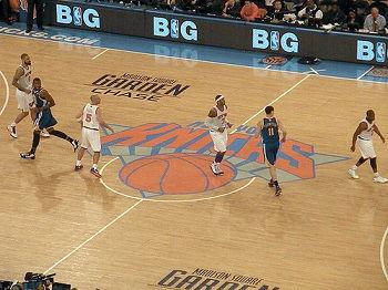 Washington Wizards vs. New York Knicks Premium Pick 12/23/2019 - 12/23/2019 Free NBA Pick Against the Spread
